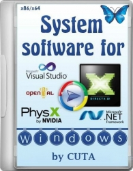 System software for Windows 3.2.5 [Rus]