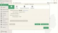 Icecream Password Manager 1.16 [Rus] screenshot