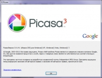 Picasa 3.9.141 Build 255 [Rus] screenshot