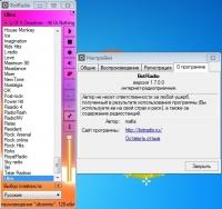 BotRadio 1.7.0.0 [Rus] screenshot
