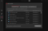 IObit Driver Booster Pro 8.0.2.210 [Rus + Patch] screenshot