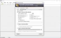 KeePass Password Safe 2.41 [Rus] screenshot