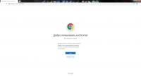 Google Chrome 72.0.3626.96 Stable [Rus] screenshot