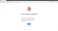 Torch Browser 65.0.0.1617 [Rus] screenshot