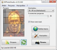 IDPhotoStudio 2.15.7.67 [Rus] screenshot