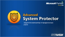Advanced System Protector 2.3.1000.25195 [Rus + Crack]