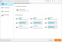 MiniTool Power Data Recovery 8.6 [Rus + Crack] screenshot