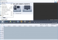 AVS Video Editor 9.1.2.340 [Rus + Patch] screenshot