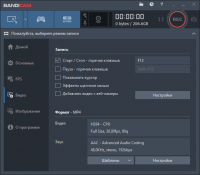 Bandicam 4.4.0.1535 [Rus + Patch] screenshot