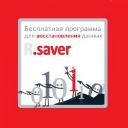 R.saver 6.21.1 [Rus]
