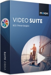 Movavi Video Suite 20.0.1 [Rus + Patch]