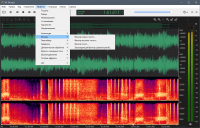 Ocenaudio 3.7.5 [Rus] screenshot