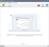 4K Video Downloader 4.12.0.3570 [Rus + Patch] screenshot