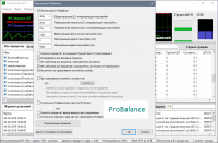 Process Lasso Pro 9.8.1.16 [Rus + Patch] screenshot