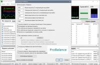 Process Lasso Pro 9.7.6.26 [Rus + Patch] screenshot
