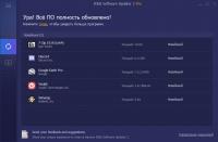 IObit Software Updater Pro 2.4.0.2983 [Rus + Crack] screenshot
