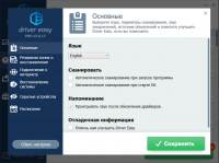 Driver Easy Pro 5.6.14.33488 [Rus + Patch] screenshot