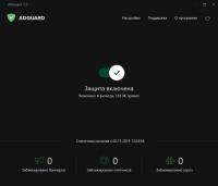 Adguard 7.5.3.3430 [Rus + Patch] screenshot