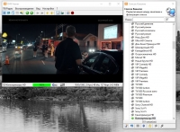 DVBViewer Pro 6.1.6.1 [Rus + Crack] screenshot