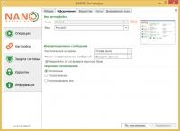 NANO Антивирус 1.0.134.90567 [Rus] screenshot