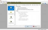 Nero Burning ROM 2020 22.0.1011 [Rus + Patch] screenshot