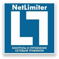 NetLimiter Pro 4.0.67 [Rus + Key]