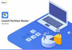 EASEUS Partition Master 13.8 Unlimited Edition [Rus + Patch]