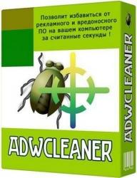 Malwarebytes AdwCleaner 8.0.1.0 [Rus]