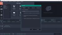 Movavi Slideshow Maker 6.6.1 [Rus + Patch] screenshot