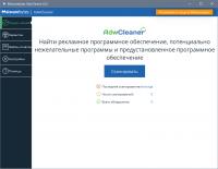 Malwarebytes AdwCleaner 8.0.1.0 [Rus] screenshot