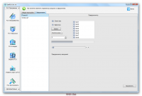 GetFLV Pro 9.8.988.88 [Rus + Keygen] screenshot