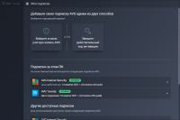 AVG PC Tuneup 19.1.1209 [Rus + Key] screenshot