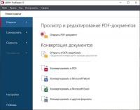 ABBYY FineReader 15.0.113.3886 Corporate [Rus + Key] screenshot
