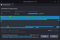 IObit Smart Defrag Pro 6.4.5.105 [Rus + Patch] screenshot