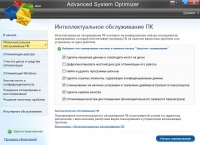Advanced System Optimizer 3.9.3645.18056 [Rus + Keygen] screenshot