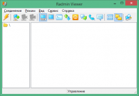 Radmin Server and Viewer 3.5.2.1 [Rus + Crack] screenshot
