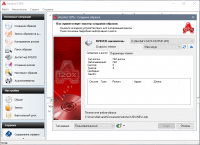 Alcohol 120% 2.1.0.30316 [Rus + Crack] screenshot