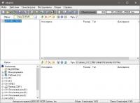 UltraISO Premium Edition 9.7.5.3716 [Rus + Key] screenshot