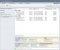 Acronis Disk Director 12.5.163 [Rus + Key] screenshot