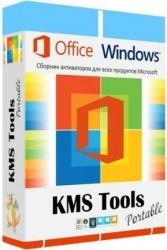 KMS Tools by Ratiborus [Rus]