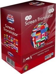 Screen Translator 2.0.2 [Rus]