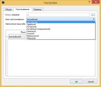 Screen Translator 2.0.2 [Rus] screenshot