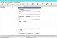PowerISO 7.7 [Rus + Keygen] screenshot