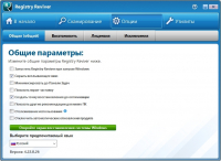 Registry Reviver 4.22.1.6 [Rus + Patch] screenshot