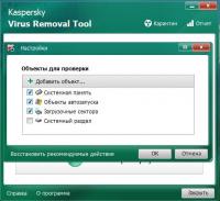 Kaspersky Virus Removal Tool 15.0.24.0 [Rus] screenshot