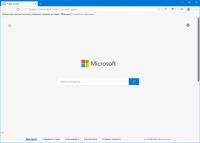 Microsoft Edge 83.0.478.64 [Rus] screenshot