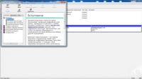 BestCrypt Volume Encryption 4.24.2 [Rus + Crack] screenshot