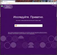 Tor Browser 10.5.2 Final [Rus] screenshot