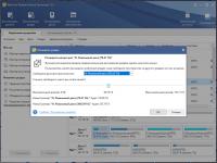 MiniTool Partition Wizard 12.5 [Rus + Crack] screenshot